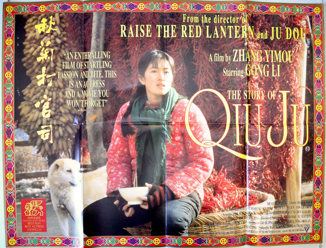 comparison of the story of qiu The story of qiu ju - dvd (1992) for $1799 from oldiescom foreign films starring gong li directed by zhang yimou - order by phone 1-800-336-4627.
