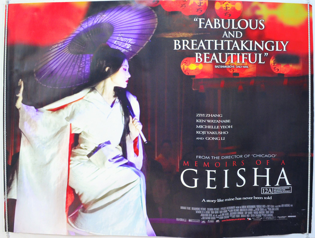 memoirs of a geisha original cinema movie poster from