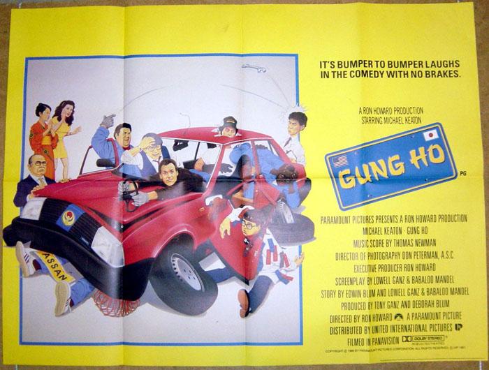 Gung Ho 1986 Academic Essay
