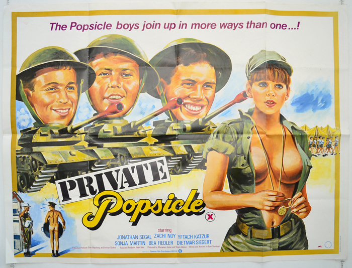 private popsicle aka sapiches original cinema movie