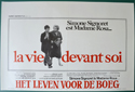 La vie devant soi <p><i> (Original Belgian Movie Poster) </i></p>