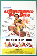 Le Braconnier de Dieu <p><i> (Original Belgian Movie Poster) </i></p>