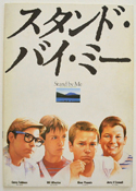 Stand By Me <p><i> Original 24 Page JAPANESE Cinema Souvenir Brochure </i></p>