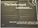 FRIDAY THE 13TH PART 2 (Bottom Left) Cinema Quad Movie Poster