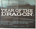 YEAR OF THE DRAGON (Bottom Right) Cinema Quad Movie Poster