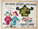 THE ROAD TO HONG KONG Cinema Quad Movie Poster