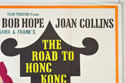 THE ROAD TO HONG KONG (Top Right) Cinema Quad Movie Poster