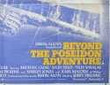 BEYOND THE POSEIDON ADVENTURE (Bottom Right) Cinema Quad Movie Poster