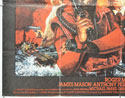 NORTH SEA HIJACK (Bottom Left) Cinema Quad Movie Poster