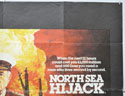 NORTH SEA HIJACK (Top Right) Cinema Quad Movie Poster