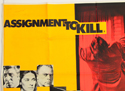 ASSIGNMENT TO KILL (Top Left) Cinema Quad Movie Poster