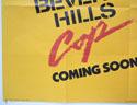 BEVERLY HILLS COP (Bottom Left) Cinema Quad Movie Poster