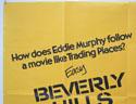 BEVERLY HILLS COP (Top Left) Cinema Quad Movie Poster