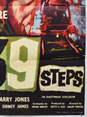 THE 39 STEPS (Bottom Right) Cinema One Sheet Movie Poster