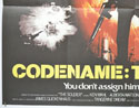 CODENAME : THE SOLDIER (Bottom Left) Cinema Quad Movie Poster