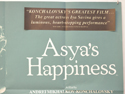ASYA'S HAPPINESS (Top Right) Cinema Quad Movie Poster