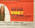 CHE! (Bottom Right) Cinema Quad Movie Poster