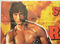 RAMBO : FIRST BLOD PART II (Top Left) Cinema Quad Movie Poster