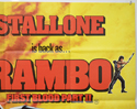 RAMBO : FIRST BLOD PART II (Top Right) Cinema Quad Movie Poster