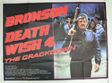 Death Wish 4 : The Crackdown