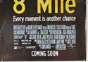 8 MILE (Bottom Right) Cinema Quad Movie Poster