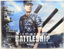 Battleship <p><i> (Neeson Teaser / Advance Version) </i></p>