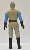 STAR WARS FIGURE – GENERAL MADINE (BACK View)