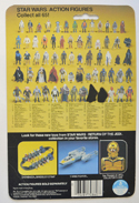 STAR WARS FIGURE – SQUID HEAD (CARD BACK View)