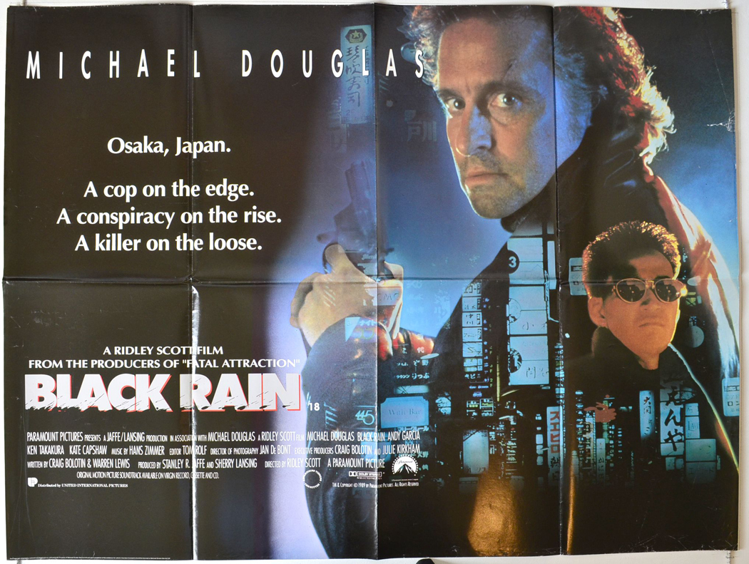 Image result for black rain film poster