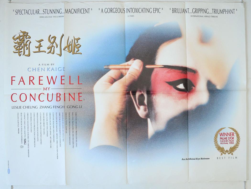 Farewell My Concubine (a.k.a. Ba wang bie ji) - Original ...