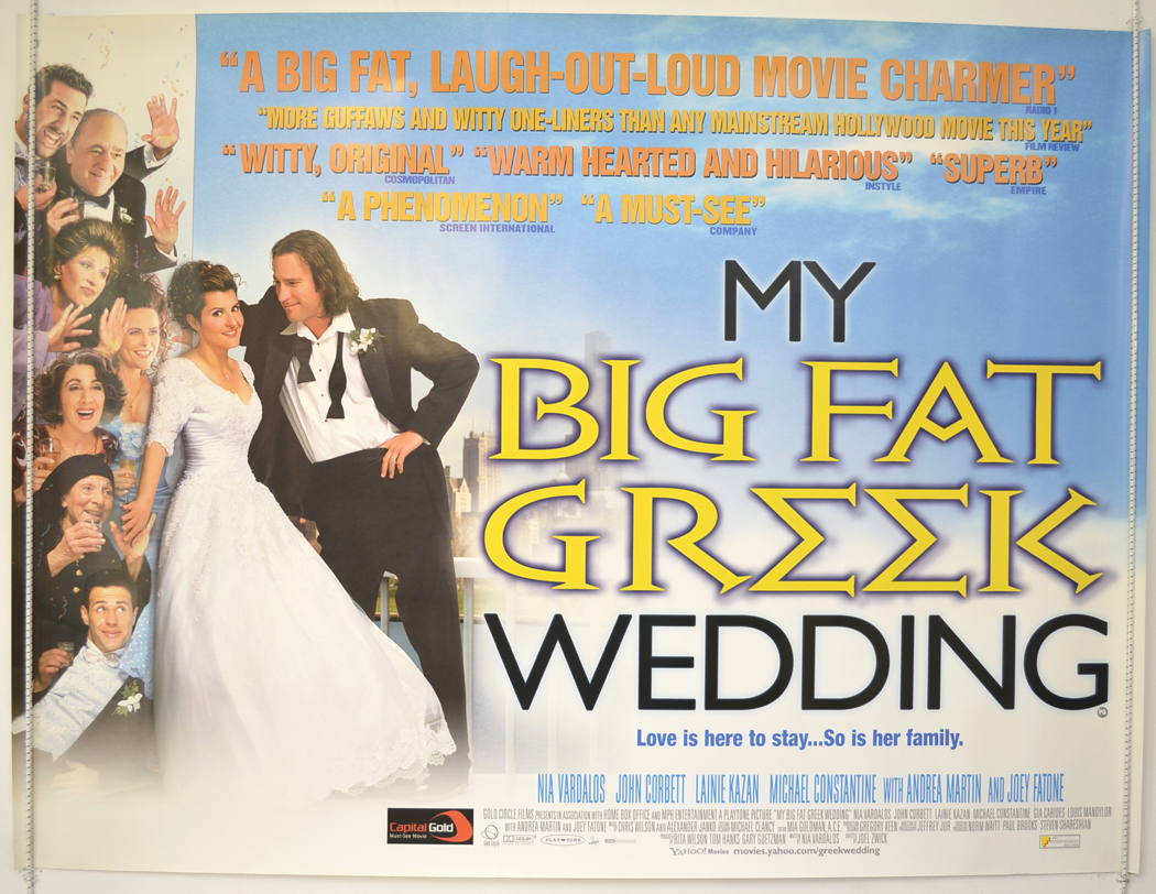 Movies of my big fat wife — photo 12