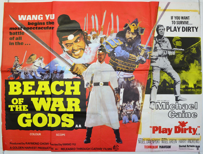 beach-of-the-war-gods-play-dirty-cinema-