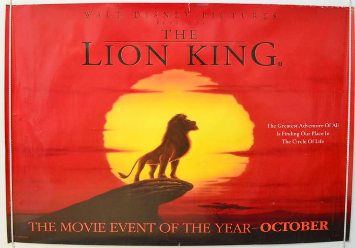 lion king  the   teaser    advance version