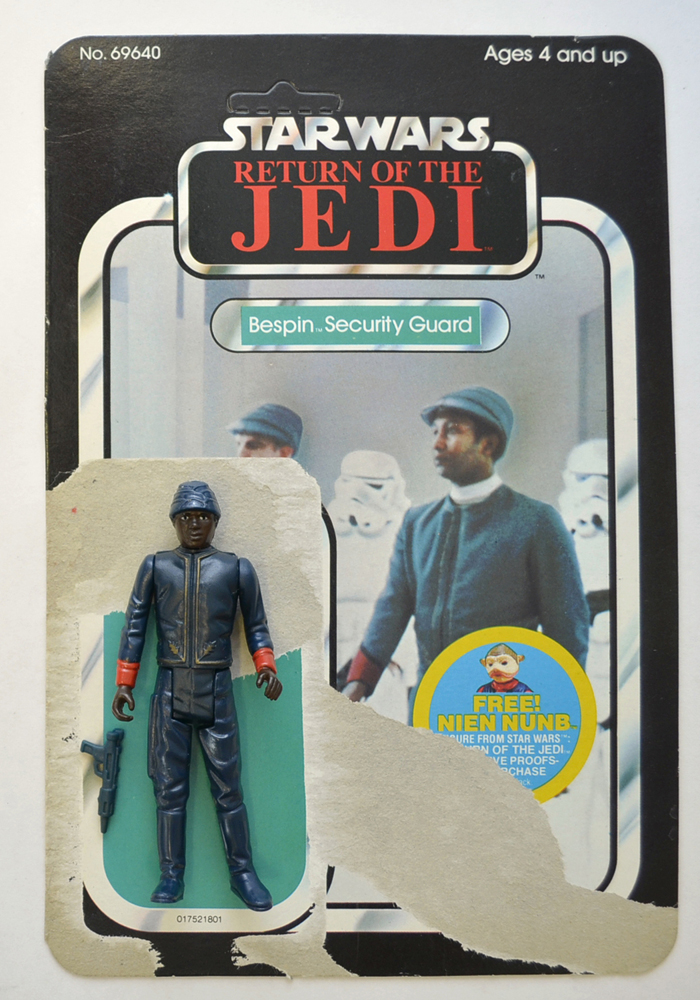 Vintage Star Wars Figure - BESPIN SECURITY GUARD