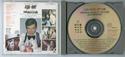 007 : LIVE AND LET DIE Original CD Soundtrack (Inside)