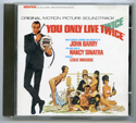 007 : YOU ONLY LIVE TWICE Original CD Soundtrack (front)