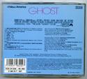 GHOST Original CD Soundtrack (back)