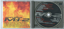 MISSION IMPOSSIBLE 2 Original CD Soundtrack (Inside)