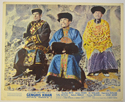 GENGHIS KHAN (Card 2) Cinema Colour FOH Stills / Lobby Cards