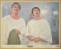 THE STATUE (Card 5) Cinema Colour FOH Stills / Lobby Cards