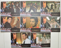Hunted (The) <p><a> Set Of 8 Cinema Lobby Cards </i></p>