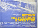 BEYOND THE POSEIDON ADVENTURE (Bottom Right) Cinema Quad Movie Poster