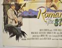 ROMANCING THE STONE (Bottom Left) Cinema Quad Movie Poster