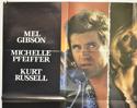 TEQUILA SUNRISE (Top Left) Cinema Quad Movie Poster