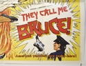 THEY CALL ME BRUCE (Bottom Right) Cinema Quad Movie Poster