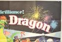 PETE'S DRAGON (Top Right) Cinema Quad Movie Poster