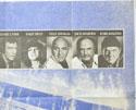BEYOND THE POSEIDON ADVENTURE (Top Right) Cinema Quad Movie Poster