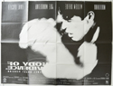 BODY OF EVIDENCE (Back) Cinema Quad Movie Poster