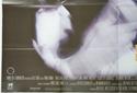 BODY OF EVIDENCE (Bottom Left) Cinema Quad Movie Poster