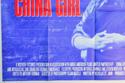 CHINA GIRL (Bottom Left) Cinema Quad Movie Poster